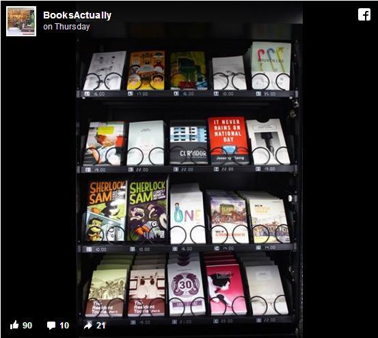 シンガポールで初めての「本の自販機」が登場! スタイリッシュなビジュアルにキュンときて衝動買いしちゃいそう