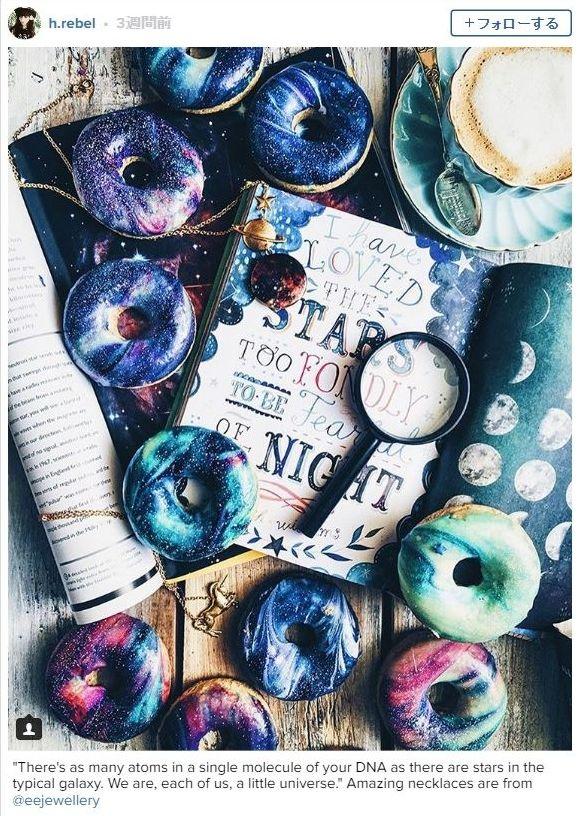 ドーナツなのに宇宙が広がってるぅぅうう!!! Instagramで話題沸騰中の「ギャラクシー・ドーナツ」がめちゃめちゃ銀河系です♪