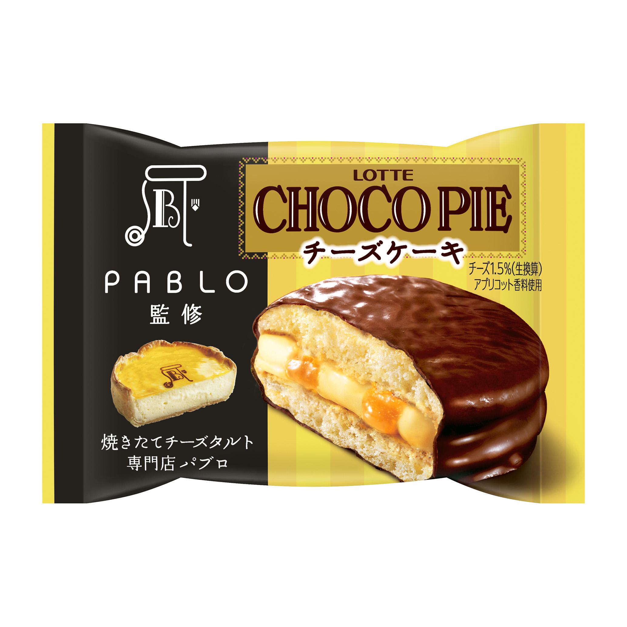 チョコパイ<PABLO監修チーズケーキ>個売り