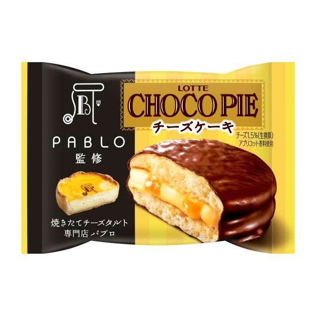 【至福のふわとろ感】チーズタルト専門店「PABLO」と菓子メーカーが初コラボ! チーズケーキ風「チョコパイ」は争奪戦の予感!?