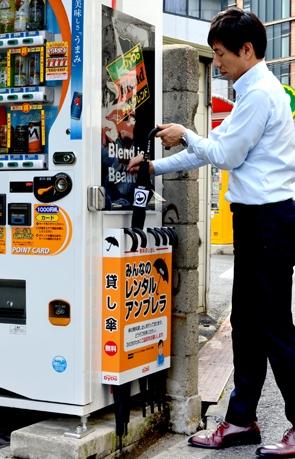 【関西エリア限定】急な雨でも大丈夫! 自販機に設置された「レンタルアンブレラBOX」から傘を借りればオッケー♪
