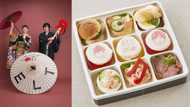 もっちーがパンになるなんて泣ける! Every Little Thingが監修した「ELT39サンド」が京急百貨店で販売されるぞぉ~!!!