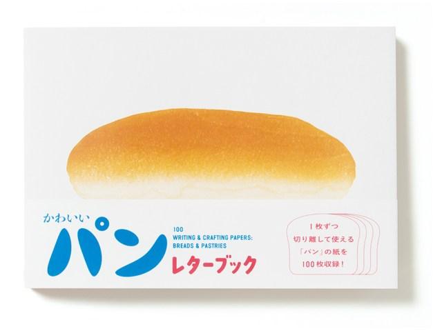 人気作家のパンにまつわる作品100枚がかわいい便せんに!! パン好きならぜったい欲しい『かわいいパン レターブック』