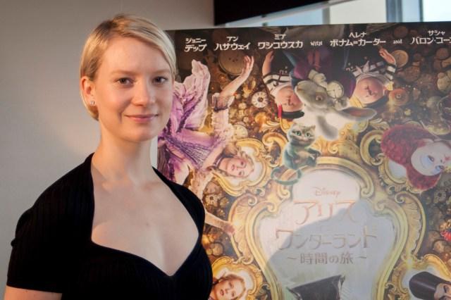 超話題作『アリス・イン・ワンダーランド/時間の旅』の主演女優、アリスことミア・ワシコウスカさんに会ってきたよ!