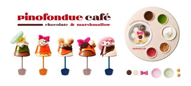今年も期間限定で「ピノフォンデュカフェ」がオープンするよ! リボンチョコやモナカ皮をピノにかわいくデコレーション♪