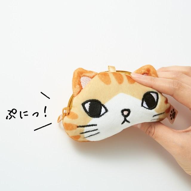 食べちゃいたいニャ! ニャンコのマシュマロ「ニャシュマロ」みたいなポーチだよ / ぷにぷにの変顔もめちゃキュートです♪