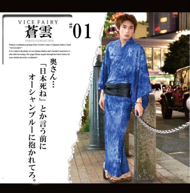 毎年チェックせずにはいられない! 渋谷お兄系ブランド「ヴァイスフェアリー」今年のキャッチコピーは時事ネタ祭りです★