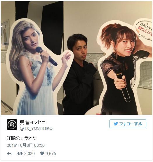 """山田孝之さんを中心とした """"神スリーショット"""" が公開され話題に! ネットの声「センター激推し不可避」"""