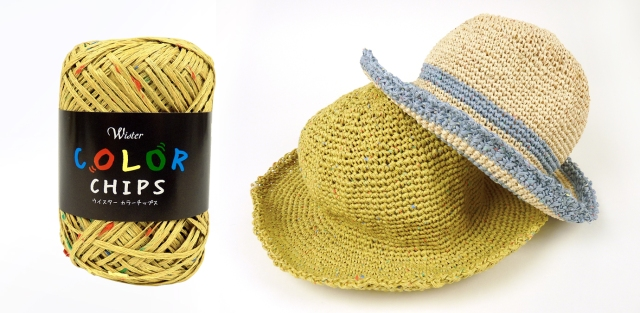 夏こそ編み物の季節だと!? 「麦わら帽子」「かごバッグ」「麻ひもバッグ」は編んで手作りできるのです