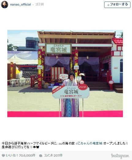 まいどあり~! 逗子海岸にオープンしてる「乙ちゃんの竜宮城」がめちゃ楽しそう / Instagramの声「住み込みで働かされそう(笑)」