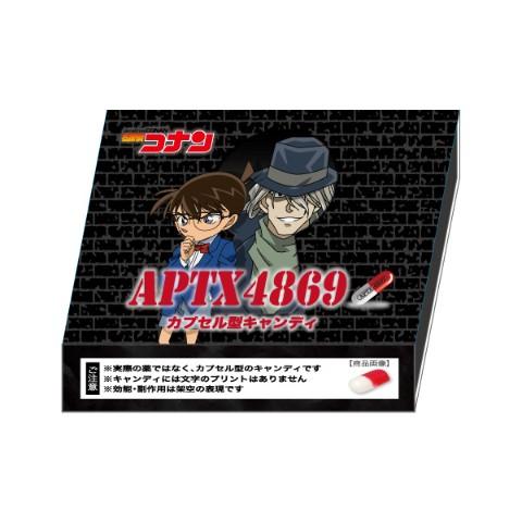 ドキドキ…見た目は子どもで頭脳は大人が叶うかも!? 名探偵コナンに登場する「APTX4869」を気軽に入手できるってよ!