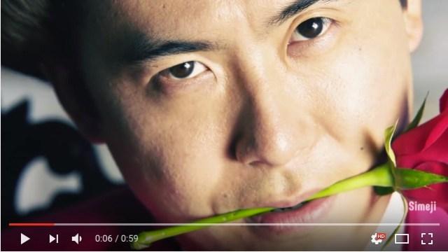 【ハゲしい魅力】トレエン斎藤さんが1分間カッコつけながら執拗に見つめてくる「Simejiさんがバラと戯れるだけの動画」