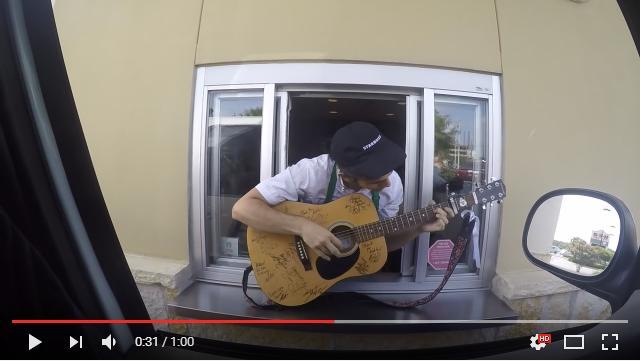 スタバのドライブスルーで起きたラッキーハプニング! 店員のお兄さんがギター生演奏をプレゼントしてくれました