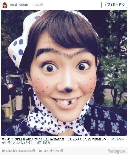 """何をやってもかわいい! 桐谷美玲は """"どじょうすくい姿"""" でもチョーかわいい! Instagramの声「女優魂が素敵です!」"""