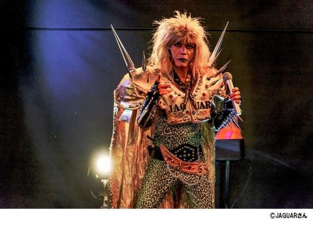 ハロ~、ジャガーでぇ~す! 千葉県が生んだカルト的スーパースター「ジャガーさん」が原宿にやって来るぞぉ~!!!