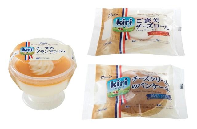 うっまそおおお!!! 「kiri」のクリームチーズがたっぷりのスイーツ第2弾 / 冷やして食べるパンケーキが最高に気になります♪