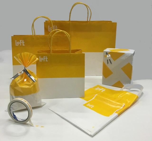 【30年ぶり】ロフトのラッピングデザインが変わるらしいよ / 黄色のショッピングバッグをスタイリッシュに刷新…だと!?