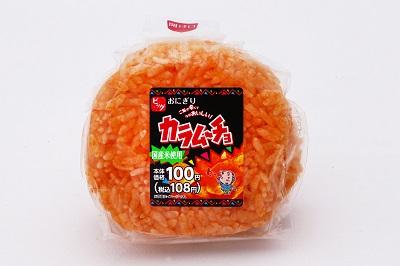 onigiri400_1