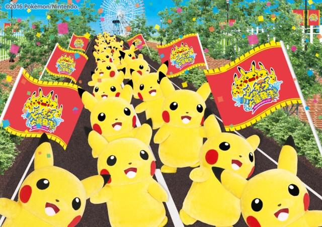 【ポケモン】ピカチュウが1000匹以上も出現するピカッ! ずぶ濡れになったりパレードしたりもするらしいよ♪