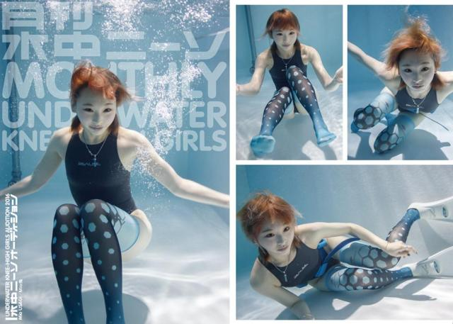 「水中ニーソ」って知ってる? ニーハイソックスを履いた女の子たちが幻想的に水の中を舞う姿にうっとり