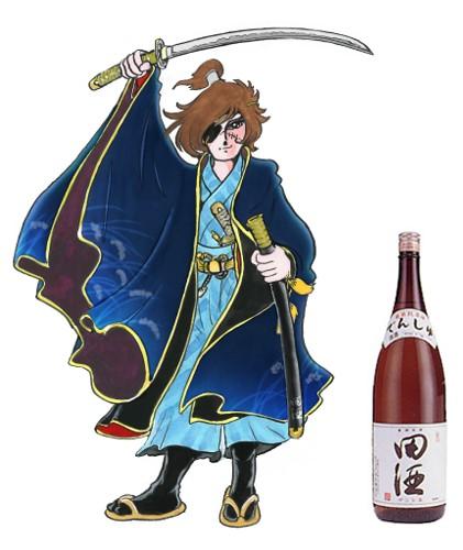 萌えだけじゃない! 日本各地の日本酒のキャラクター化が進んでいるらしい / 松本零士や美樹本晴彦もキャラデザやってるよ!