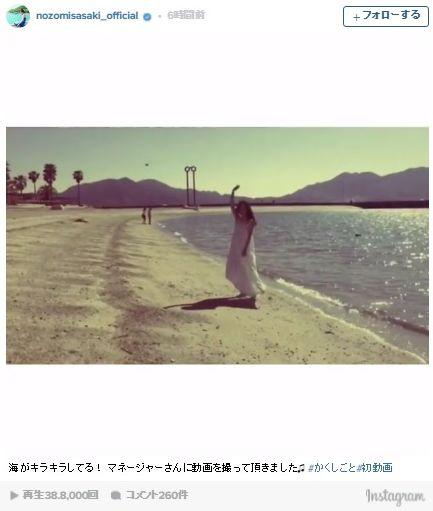 なんだただの天使か…佐々木希が初披露したInstagram動画の美しさときたら! 海がキラキラ輝いて映画のワンシーンみたいです♪