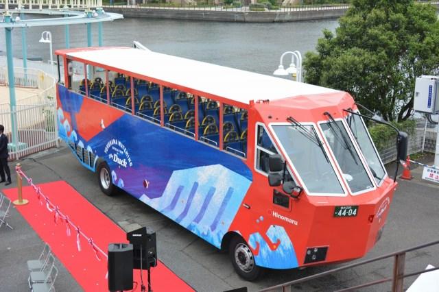 クジラのバスがみなとみらいの海を泳ぐ!! 横浜に登場する水陸両用バスで観光がもーっと楽しくなりそう♪