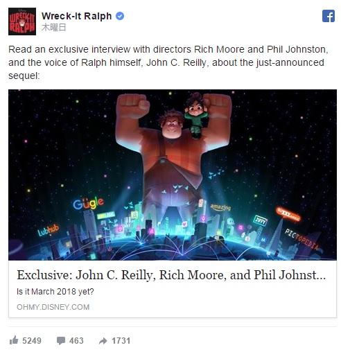 ディズニーアニメ映画『シュガーラッシュ』が帰ってくる!! 続編ではインターネットの世界でラルフとヴァネロペが大暴れ!
