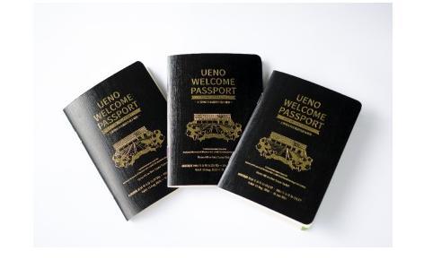 東京・上野の文化施設に入場できるパスポートに「国立西洋美術館」世界遺産登録記念デザインが登場! 来年1月まで使えるよ♪