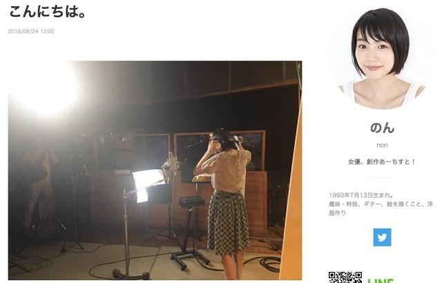 """【逆風に負けるな】 """"のん"""" 能年玲奈さんがアニメ映画で主演声優に決定です 「涙が出ます。うれしい」「奇跡的なマッチング」などの声"""