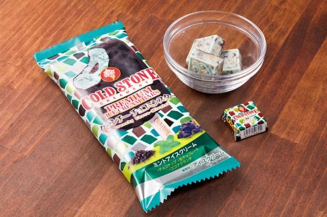 【チョコミン党歓喜】セブン限定でコールドストーンのチョコミントアイスとチロルチョコが新発売されるよ!
