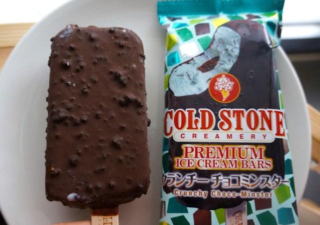 【チョコミン党】セブン限定・コールドストーンのチョコミントアイスをガチレビューだ!