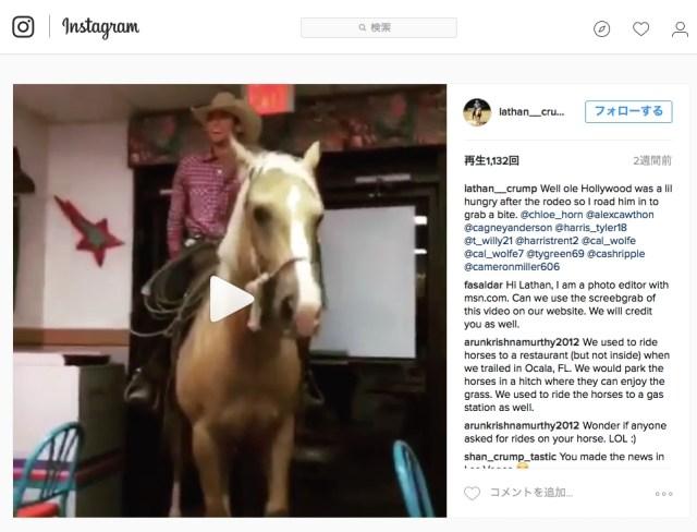 カウボーイが馬と一緒にファーストフード店「タコベル」へやってきた! どうやら常連さんらしいです