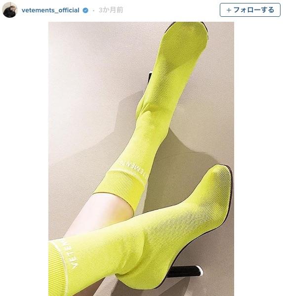 【マツコも驚愕】ローラ着用の「ヴェトモン」のブーツが靴下履いてるようにしか見えなくて斬新すぎるっ!!