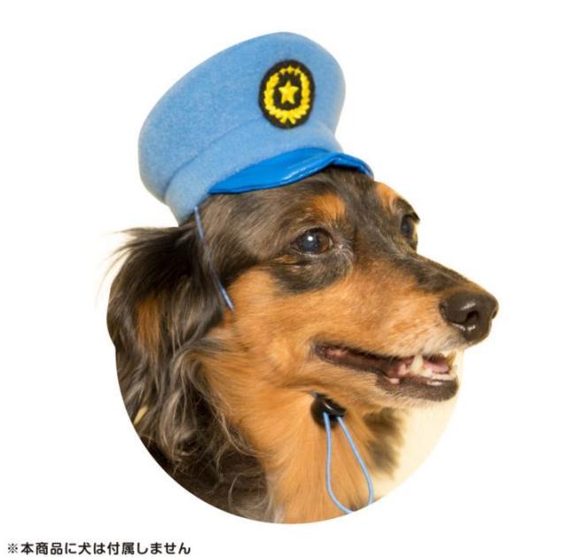 これがホントの犬のおまわりさん♪ ワンコ用の警官帽「かわいい かわいい 犬のおまわりさん」が発売されたよ
