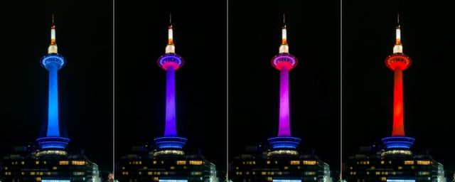 「京都タワー」を自分色にライトアップできるサービスがスタートするよ♪ 古都でサプライズなんてのもよろしおすなぁ~