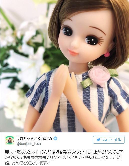 妻夫木聡さんとマイコさんの結婚でザワつく女子たち…一方では「妻夫木夫妻」がトレンド入りしてツイッターはお祭り騒ぎに!