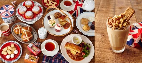 【秋限定】「アフタヌーンティー」に本格的な英国式ティータイムを楽しめるメニューが登場♪  気分は英国レディですわよ♥