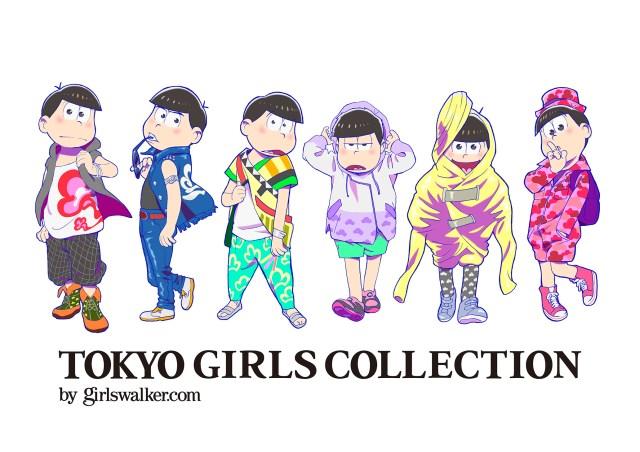 モテないニートなんじゃ…? 「おそ松さん」の6つ子が東京ガールズコレクションでランウェイデビューするらしいよ