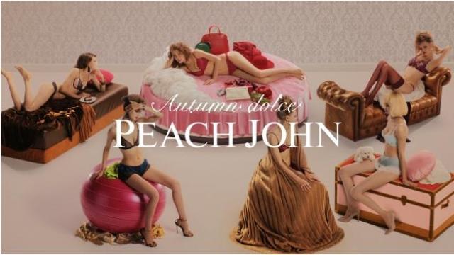 可愛すぎて食べちゃいたい!? トップモデルがスイーツのトッピングに扮する「PEACH JOHN」新CMにうっとり♪