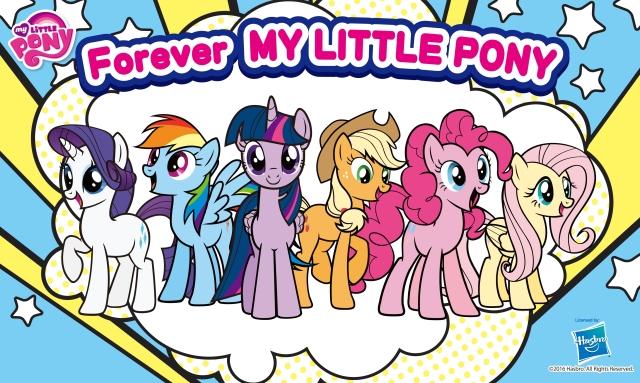 キディランドでアメリカ発の人気アニメ「マイリトルポニー」の期間限定フェア / 日本未発売のカラフルなキャンディも買えます♪