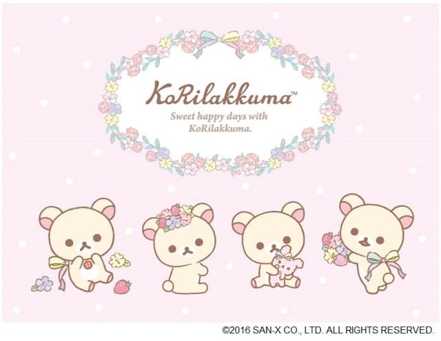 初めての「コリラックマストア」が期間限定でオープンするぞぉ~!!! ピンク×小花柄がガーリーだよぉ