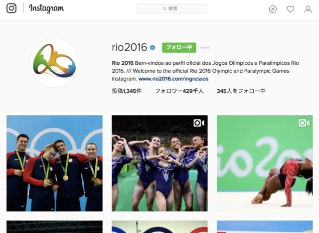 オリンピックを見るならテレビもいいけどインスタグラムもね♪ 公式アカウントの写真が素晴らしいですっ