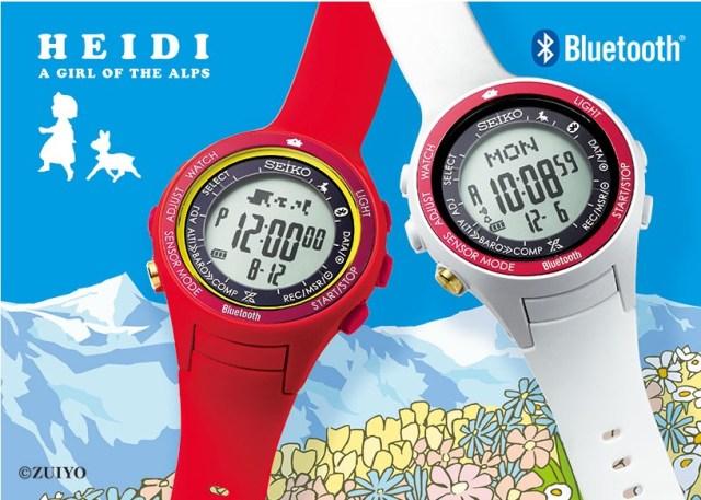 「アルプスの少女ハイジ」モデルのキュートな登山用デジタル時計が登場ですよ〜! アラーム音はアニメオープニング曲だよっ