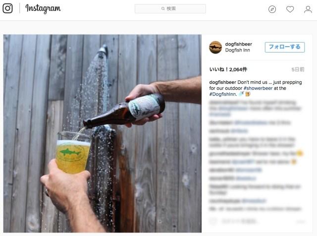 【新流行!?】シャワー中にキンキンに冷えたビールを楽しむ「シャワービア」愛好家が急増中? 有名ハリウッド女優も実践しているらしいゾ