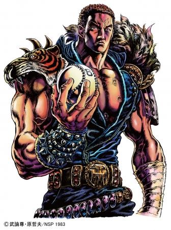 あたたたたたた! お前はもう勝っている…まさかの阪神タイガースと『北斗の拳』がコラボやで!