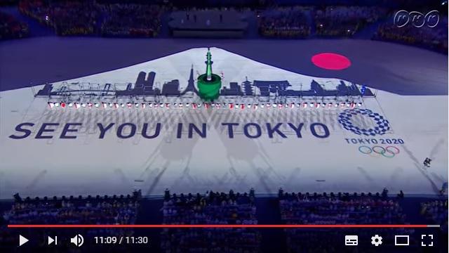 【リオ五輪閉会式】NHKが東京大会プレゼンショー動画をノーカットで公開! あの感動を全編通してじっくりご覧あれ!!