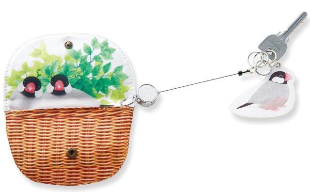 小鳥ちゃんが鍵と一緒にピョーンと飛び立つ! スズメ&文鳥のキーケースがとっても便利&かわいいよっ