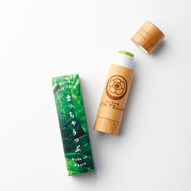 京都・祇園辻利の宇治抹茶を使ったリップクリームだよ / 竹製の容器・摘み立て茶葉みたいなパッケージもステキ
