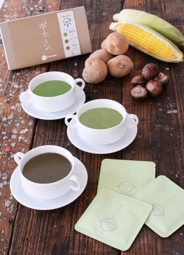 「抹茶 × とうもろこし」って合うの!? 静岡のお茶が入った「ポチャージュ」が気になる~!